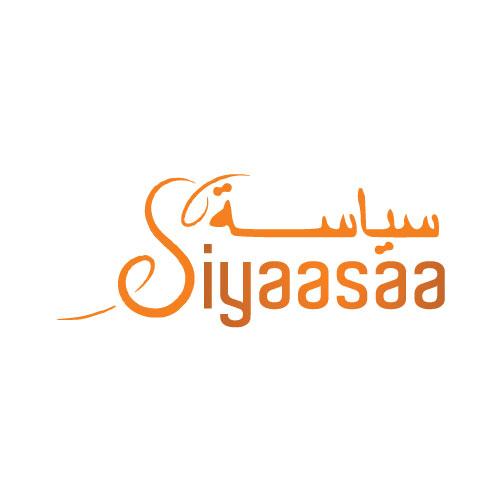 Siyaasaa Signage