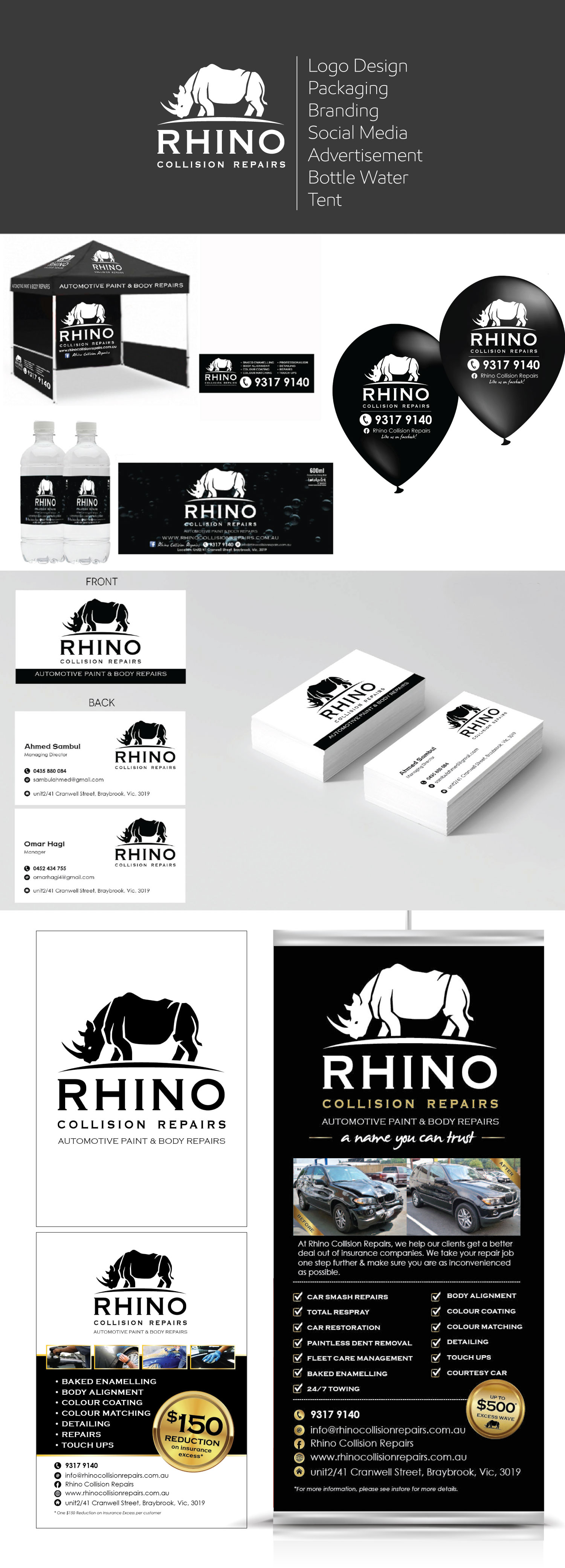 rhino_stationery